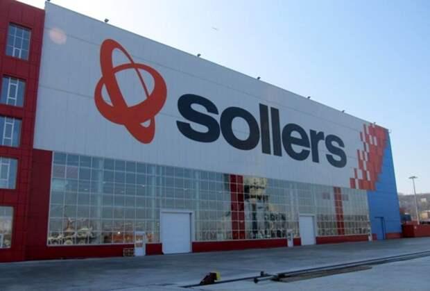 Группа Sollers сменила генерального директора