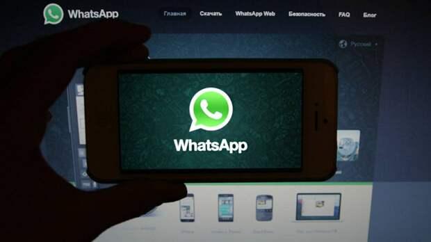 Функцию быстрой отмены статуса начали тестировать в WhatsApp