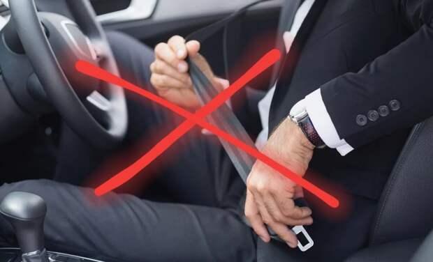 В каких случаях ремнем безопасности можно не пристегиваться?