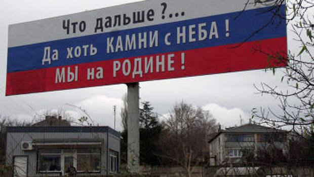 России объявлена экономическая война
