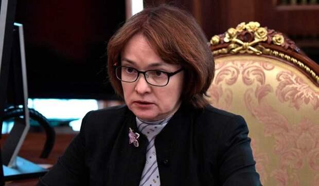 Центробанк за рубль не отвечает