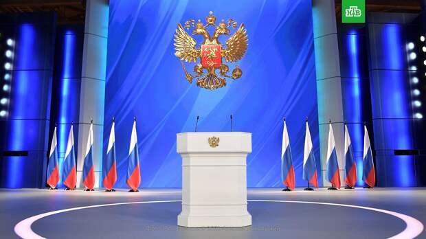 В «Манеже» завершают приготовления к посланию Путина Федеральному собранию