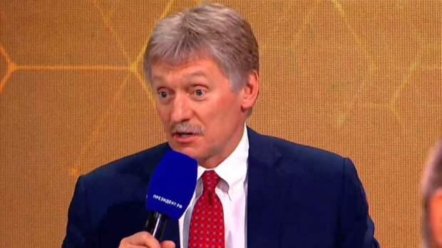 Песков отреагировал на сведения о вводе запрета на полеты над Крымом и Черным морем