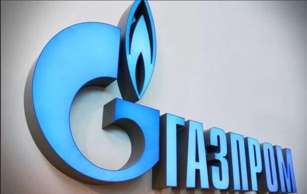 """""""Газпром"""" вложит около 60 млрд рублей в развитие газификации Алтайского края"""