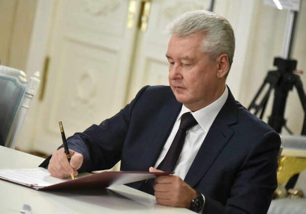 Мэр Москвы установил новый прожиточный минимум для жителей столицы