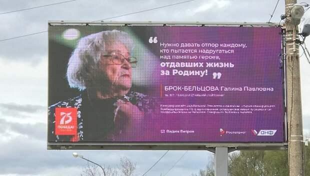 Фотопроект «75 правил жизни победителей» стартовал в Подмосковье