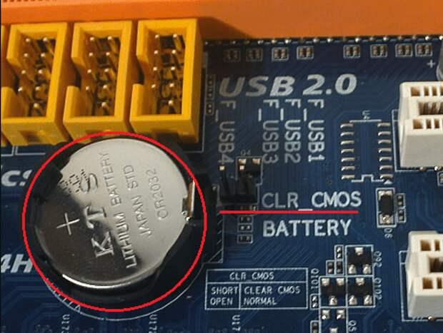 Батарейка RTC и перемычка Clear_CMOS.