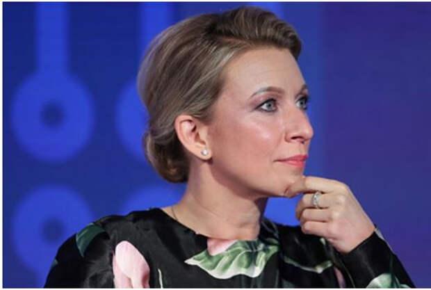 Захарова предложила Украине назваться «Укрусью»