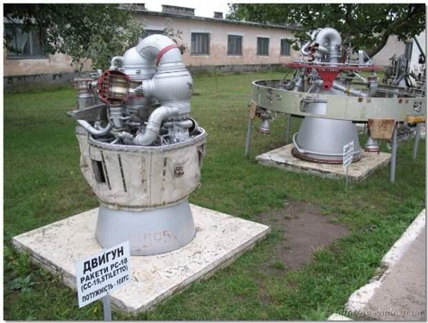 Двигатель межконтинентальной баллистической ракеты РС-18.  Фото  poehali.zp.ua