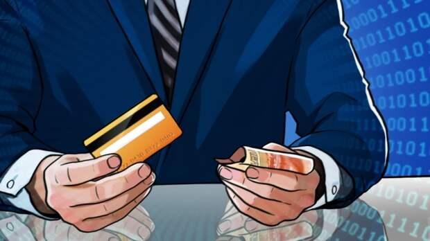 Долги россиян перед банками спишут по упрощенной схеме