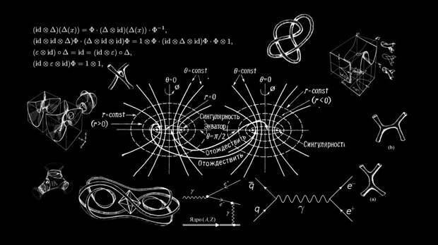 Дела на миллион: математические «Задачи тысячелетия» доступным языком
