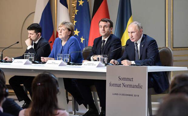 К вопросу урегулирования конфликта в Донбассе