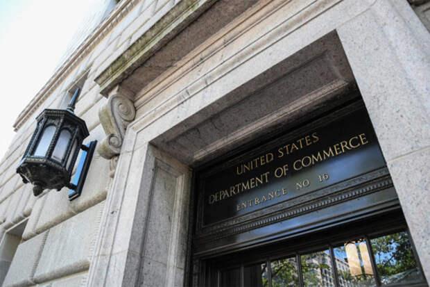 Минторг США готов принять решение по рыночности экономики РФ