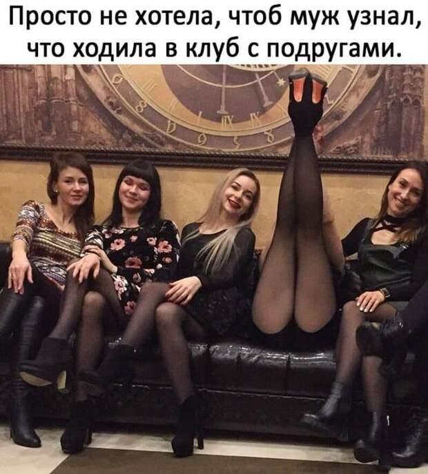 Беседуют двое приятелей.  - Как ты думаешь: стоит ли иметь дело с девушкой, если она некрасива...