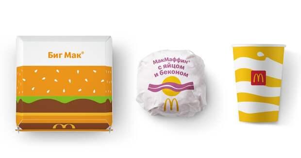 Российский McDonald's начнет внедрять новый дизайн упаковок в марте