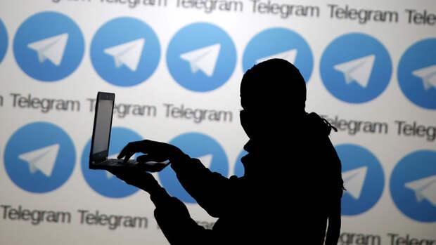 "Telegram отметил ""канал Трампа"" как мошеннический"