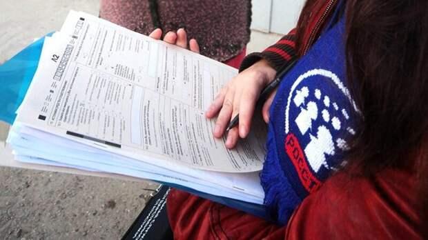 ВРосстате поделились курьезами переписи населения