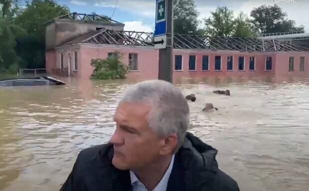 Вода пришла в Крым когда ее совсем не ждали