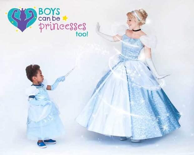 Проект «Мальчики могут быть принцессами тоже» - Золушка.