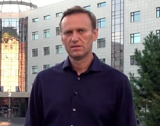 В лаборатории бундесвера установили, что Навальный был отравлен «Новичком»