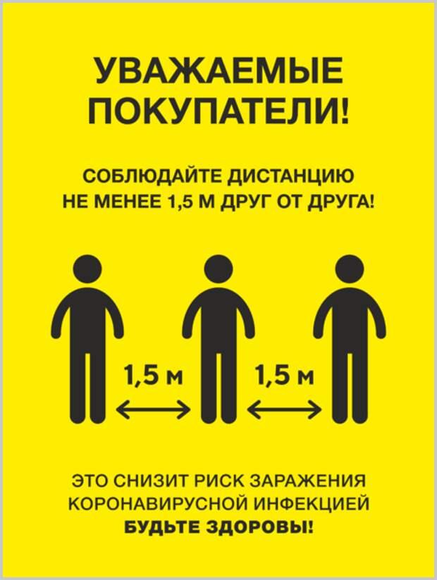 Прикольные вывески. Подборка chert-poberi-vv-chert-poberi-vv-24230303112020-18 картинка chert-poberi-vv-24230303112020-18