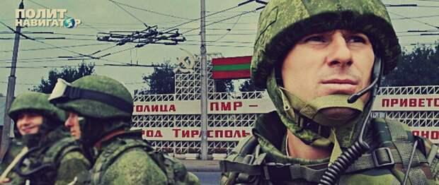 Выводить миротворцев из Приднестровья не будем – сенатор