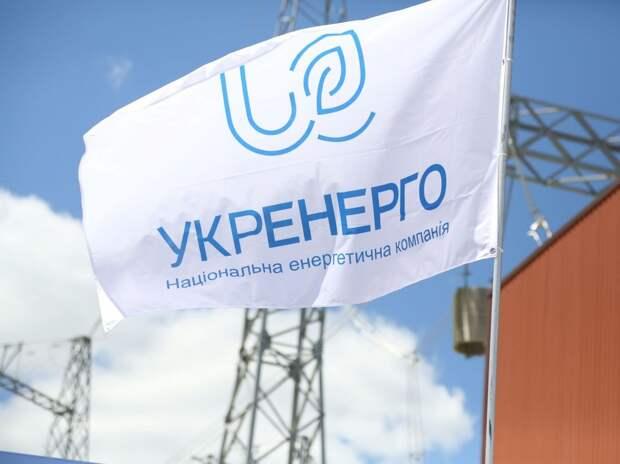 Украина останавливает ТЭС, в стране нет угля