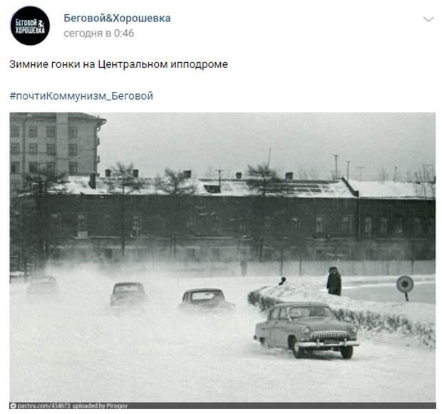 Фото дня: зимние гонки на ипподроме