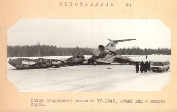 Как эта советская многодетная семья угнала самолет и что с ней стало в итоге
