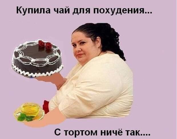 http://dietami.ru/img_post/2/image-4af64c602a225335137c7859bab6d011.jpg
