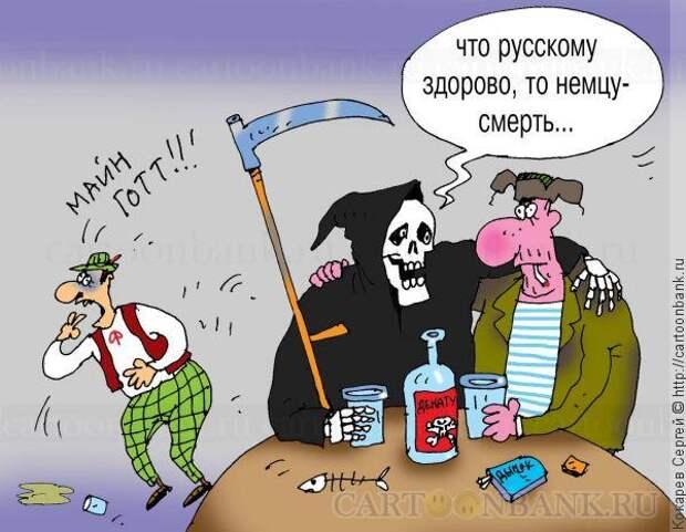 Осенняя хроника гибели России