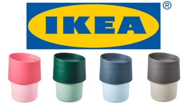 Почему IKEA отозвала свои дорожные кружки TROLIGTVIS