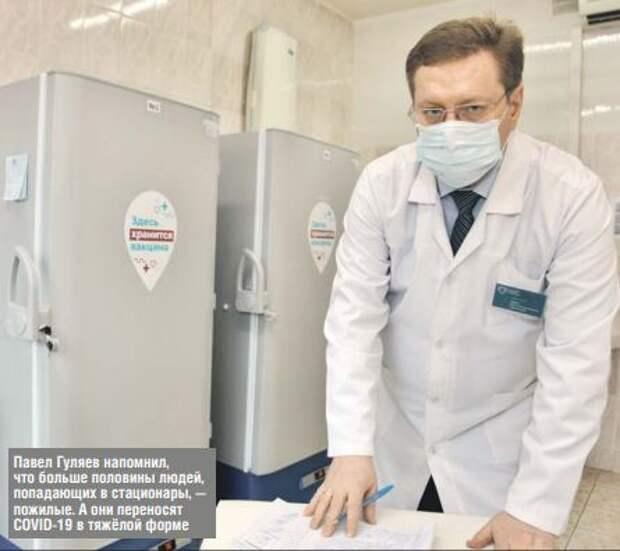 Главврач диагностического центра на Абрамцевской советует пенсионерам сделать прививку