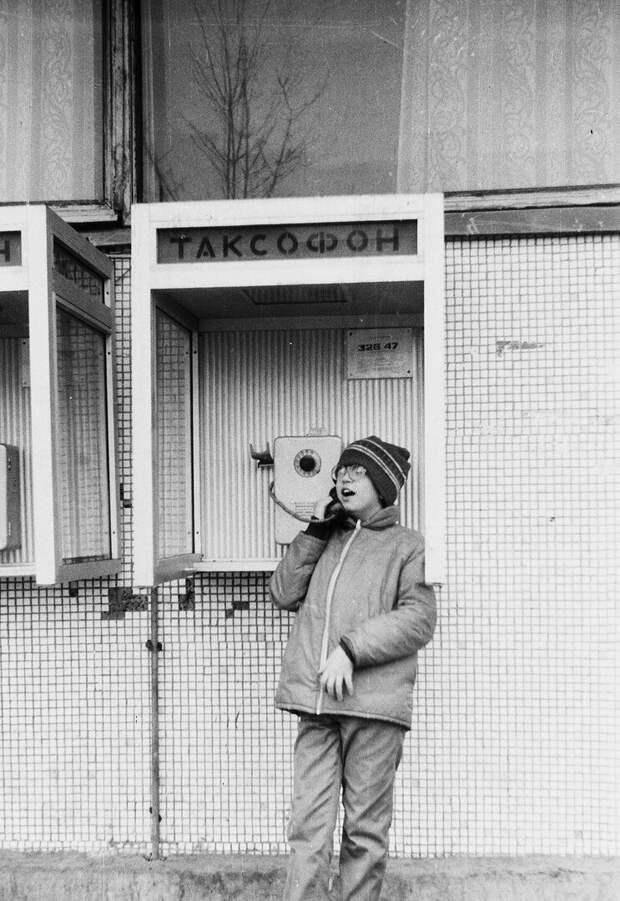 Подборка простых ипотрясающих фотографий эпохи СССР