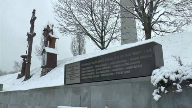 Вильнюс 13 января 1991 года: кто планировал жертвы