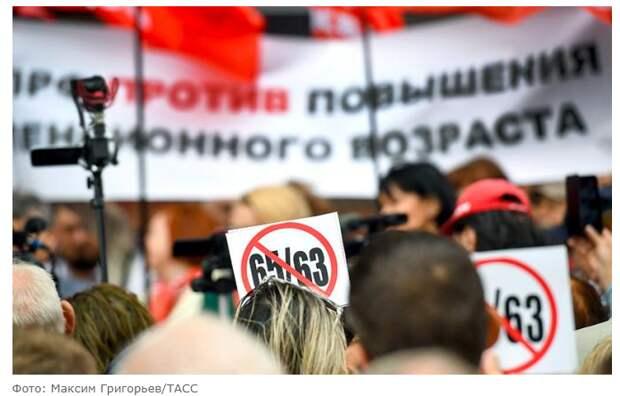 Пенсионная реформа 2.0: Путин 21 апреля раскроет карты