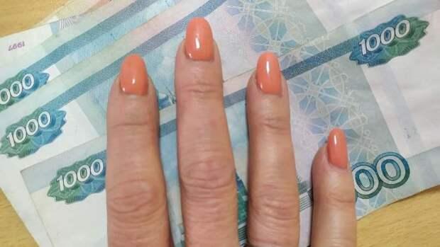 Лаком для ногтей рисовала деньги жительница Новосибирска