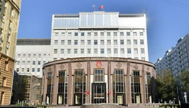 Представители парламентов 15 стран посетят Мособлдуму до конца года