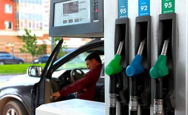 ООН: бензин должен стоить более 60 долларов за литр