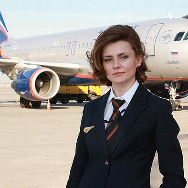 "Командир  воздушного судна авиакомпании "" Аэрофлот""."