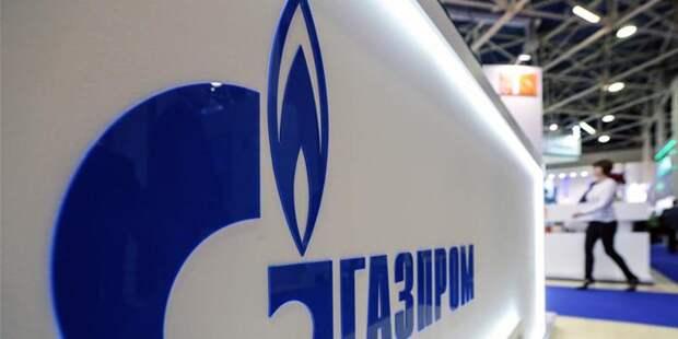 Газпром вложит 100 млрд рублей в энергетику Киргизии