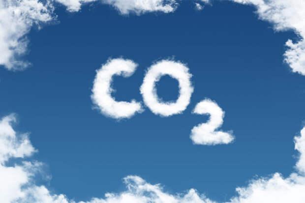 Почему в РФ могут создать систему торговли квотами на CO2