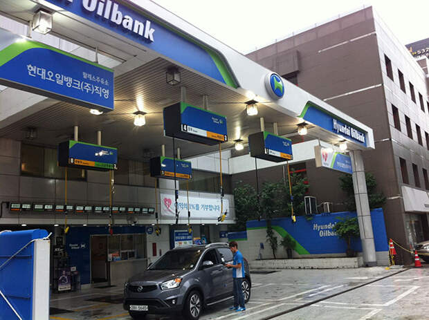 In Seoul, The Gas Pumps Hang From The Roof, So It Doesn't Matter Which Side Your Patrol Cap Is