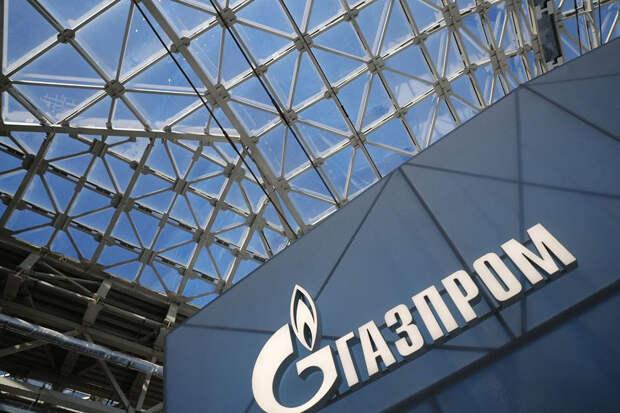 Кадровый переворот «Газпрома»