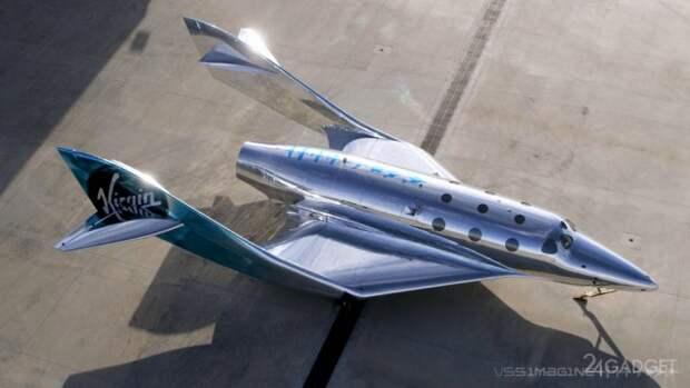 Virgin Galactic представила очередной, третий космический корабль VSS Imagine