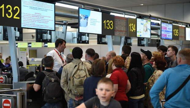 38 рейсов задержано и отменено в московских аэропортах вечером в четверг