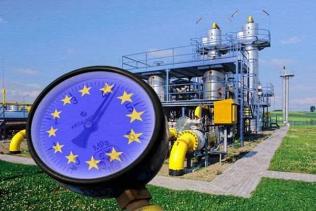 На Украине решили продать трубу, по которой газ из России идёт в Европу