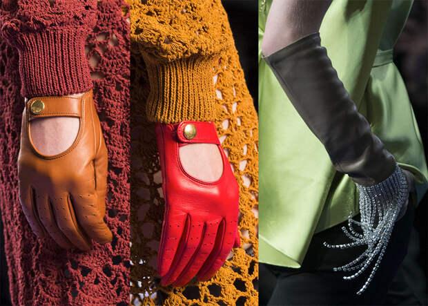 Модные женские перчатки осень-зима