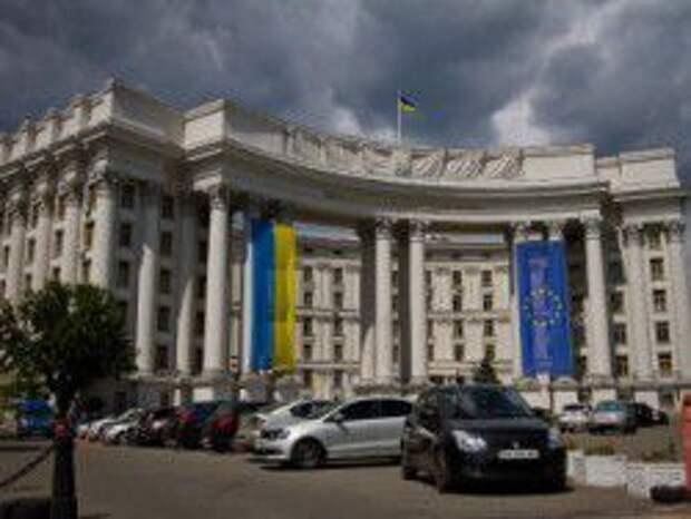Новость на Newsland: МИД Украины заявил протест России