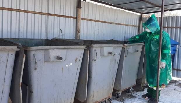Подольчан просят выносить мусор больных коронавирусом через 3 дня после контакта